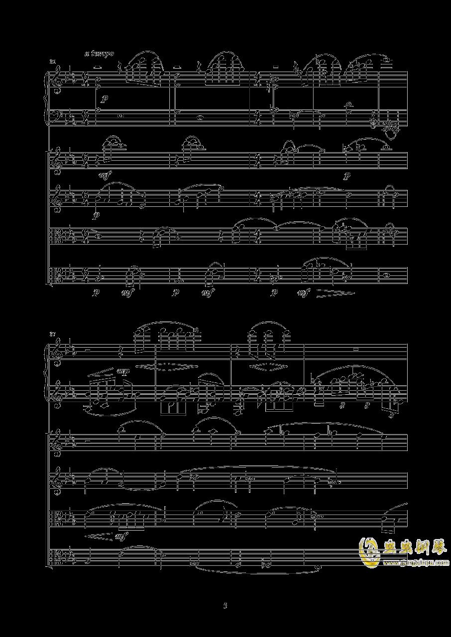 Piano Quintetag88环亚娱乐谱 第5页