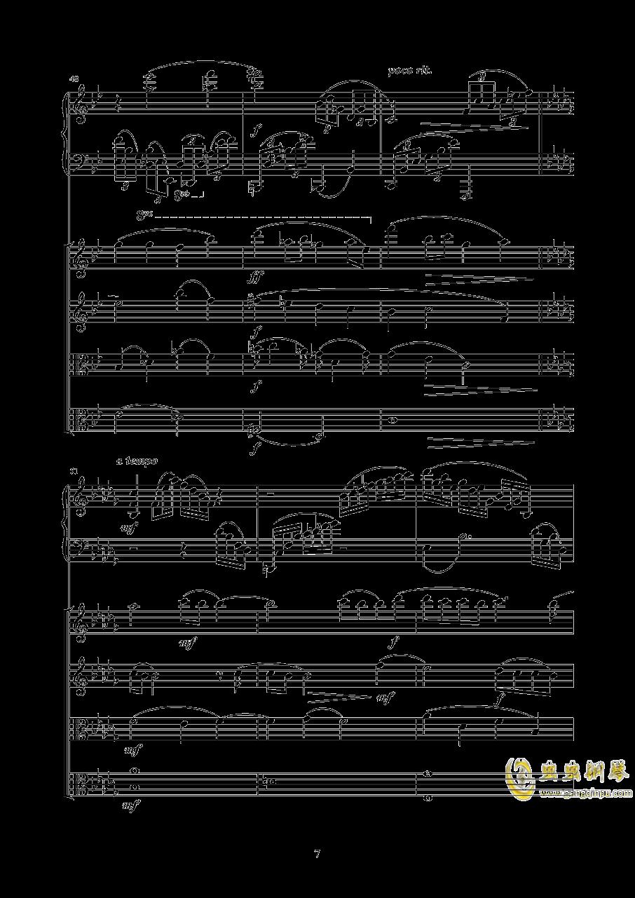 Piano Quintetag88环亚娱乐谱 第7页