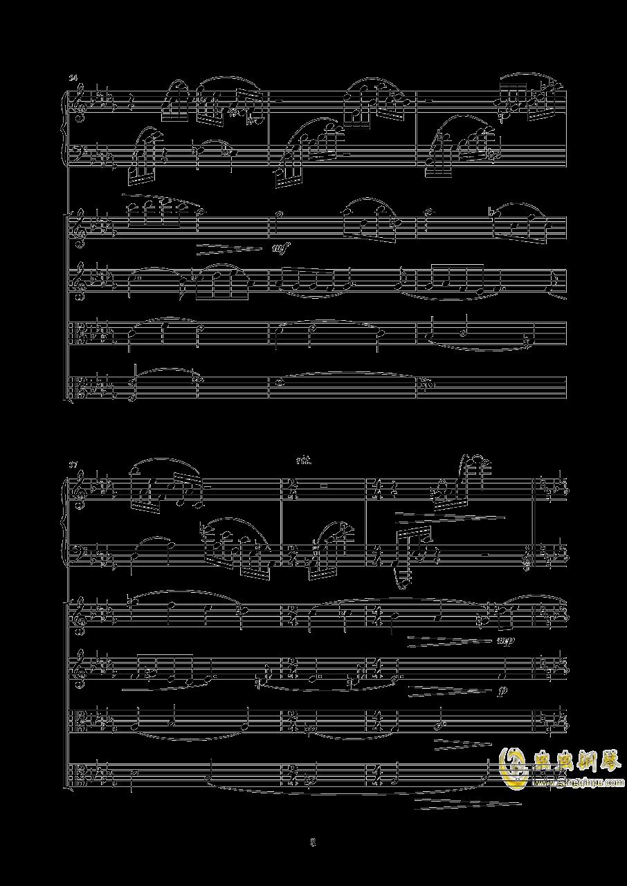Piano Quintetag88环亚娱乐谱 第8页