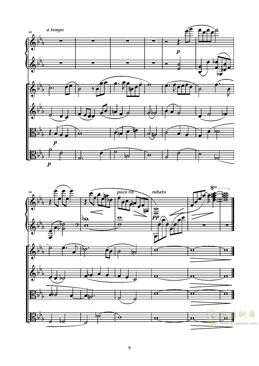 Piano Quintetag88环亚娱乐谱 第9页