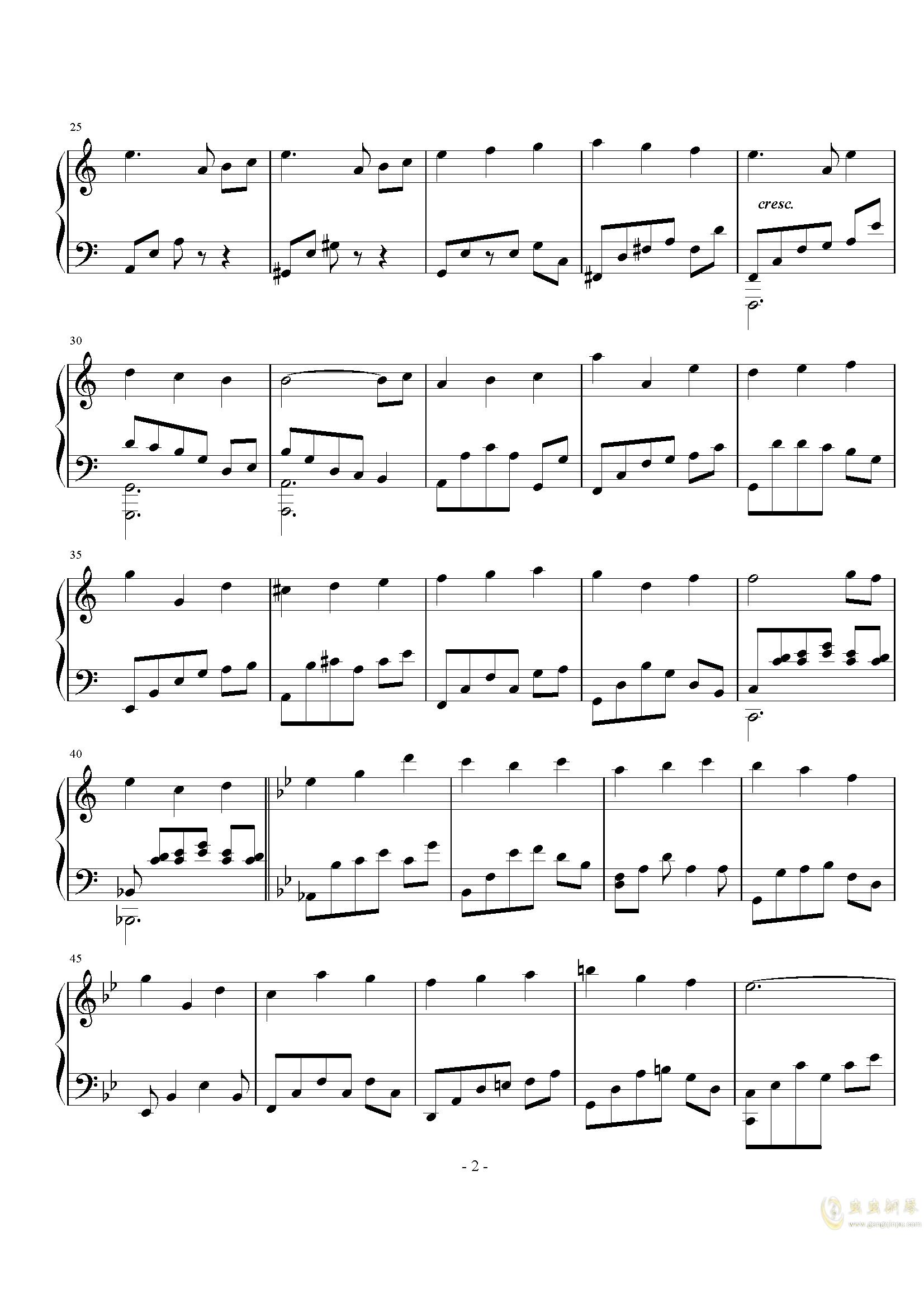 没想好什么名字钢琴谱 第2页