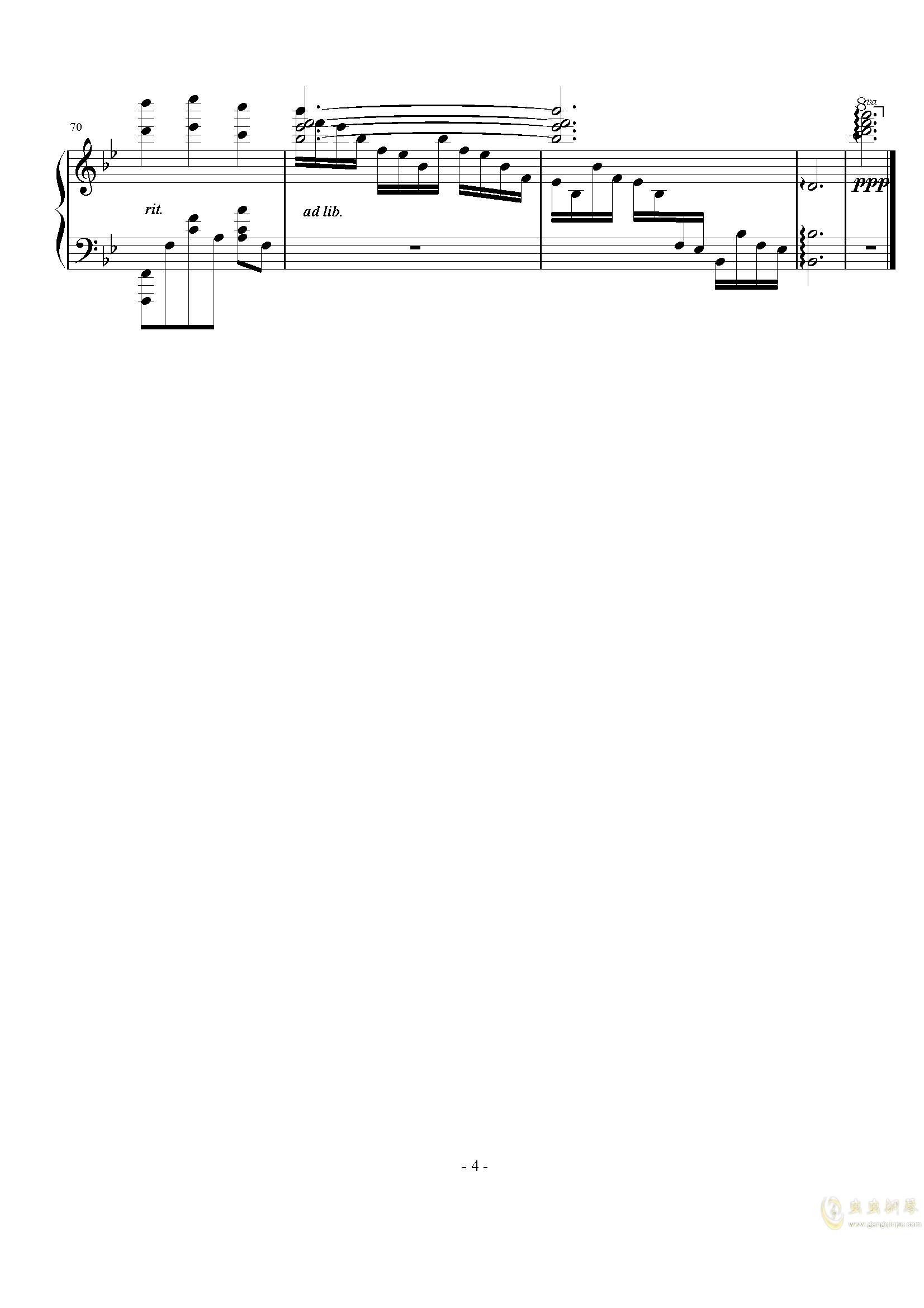 没想好什么名字钢琴谱 第4页
