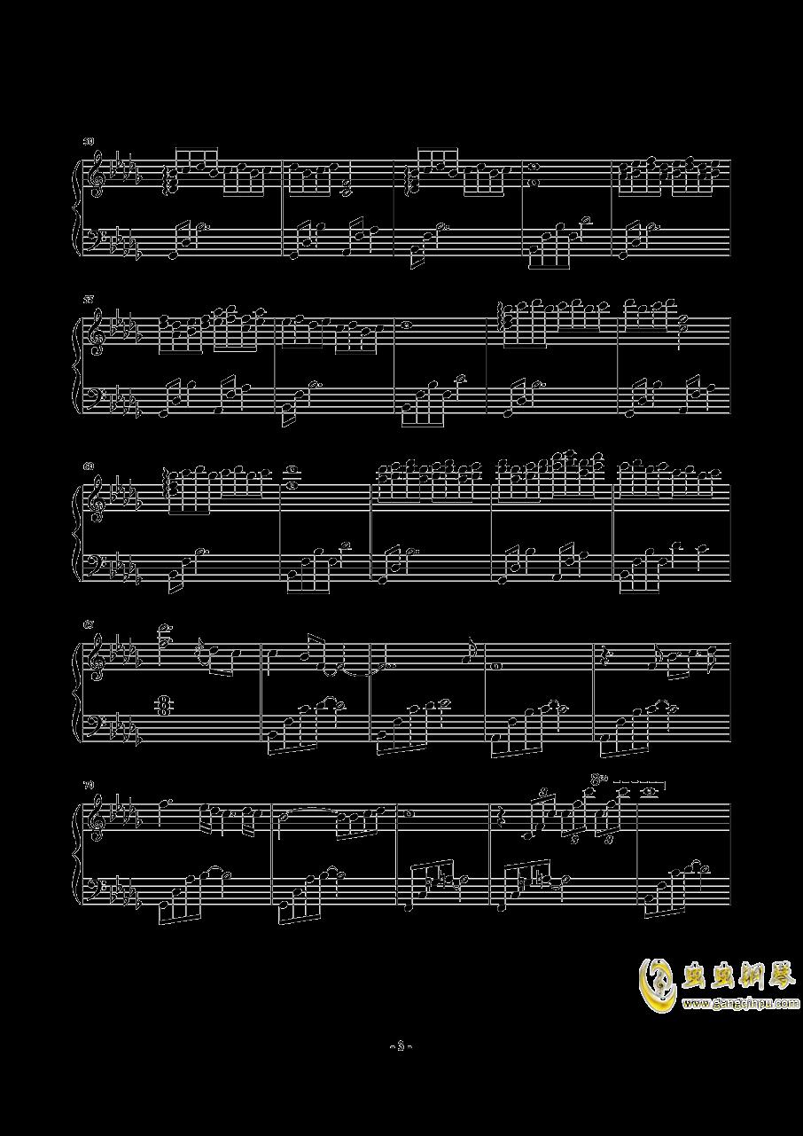 天空の悲恋歌钢琴谱 第3页