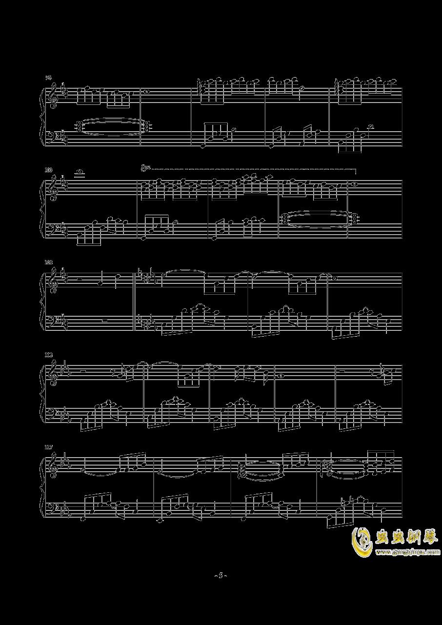天空の悲恋歌钢琴谱 第5页