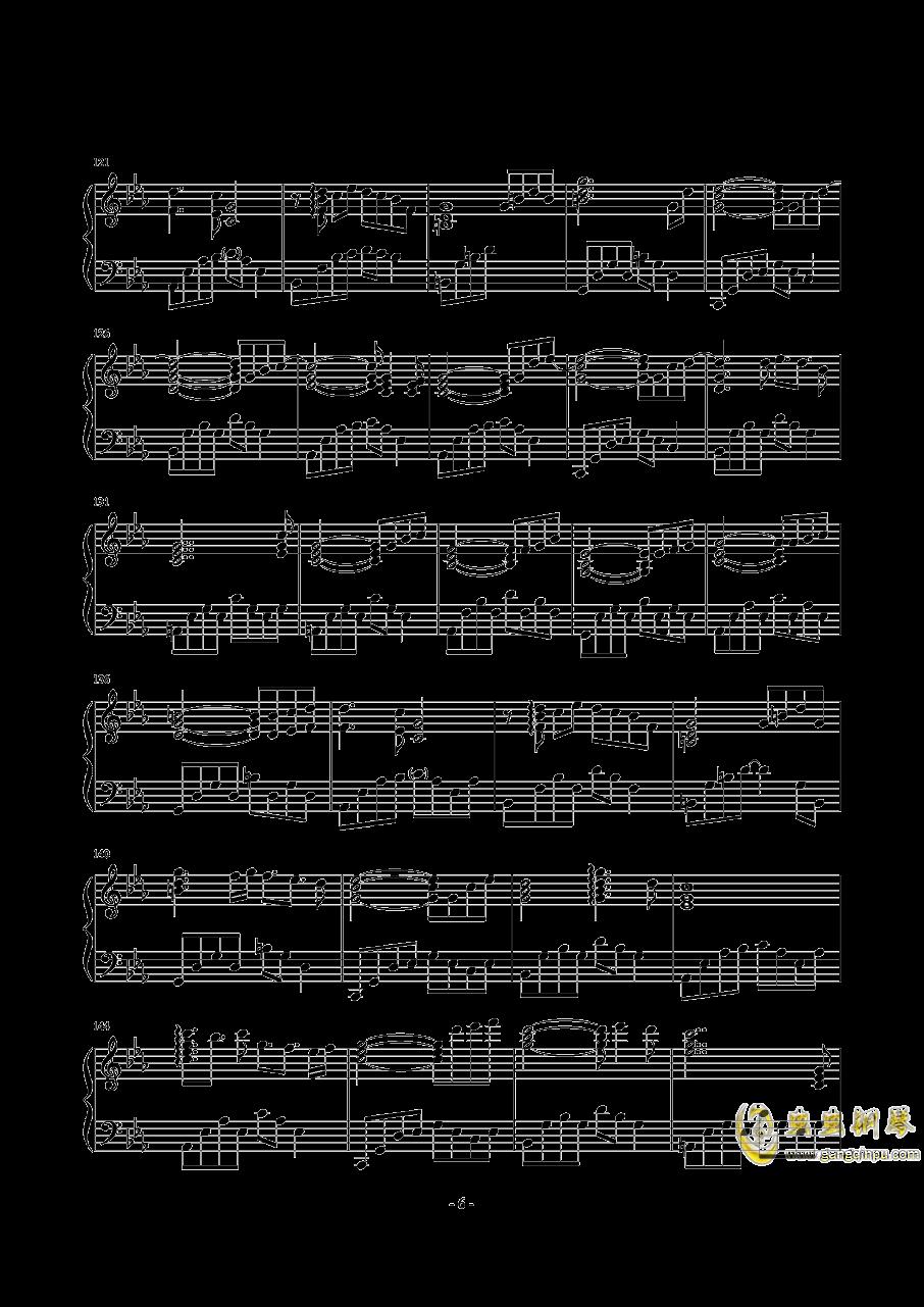 天空の悲恋歌钢琴谱 第6页