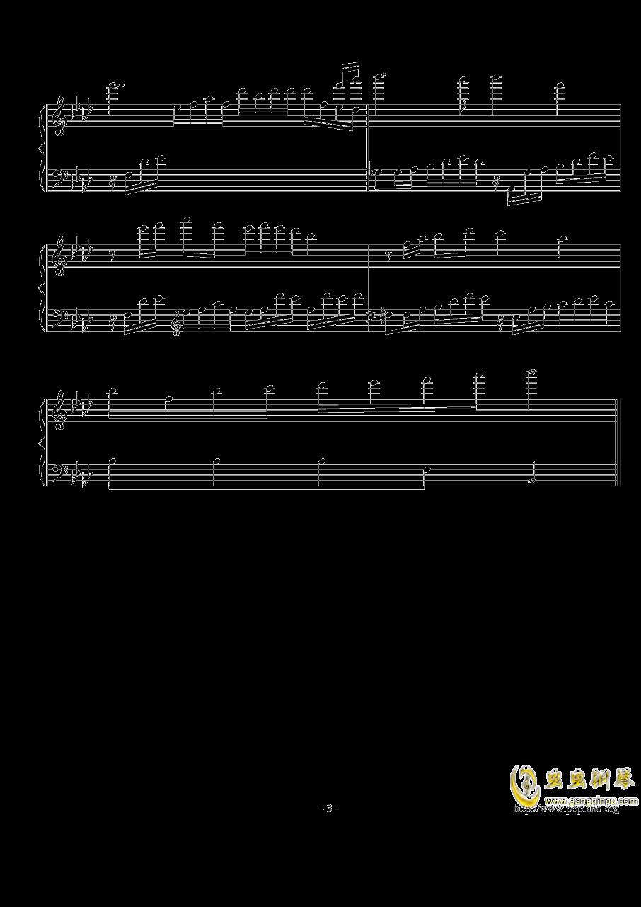 造梦西游钢琴谱 第3页