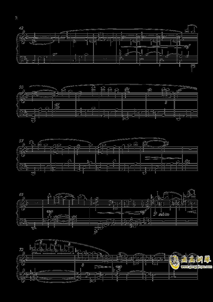 近侍曲钢琴谱 第2页