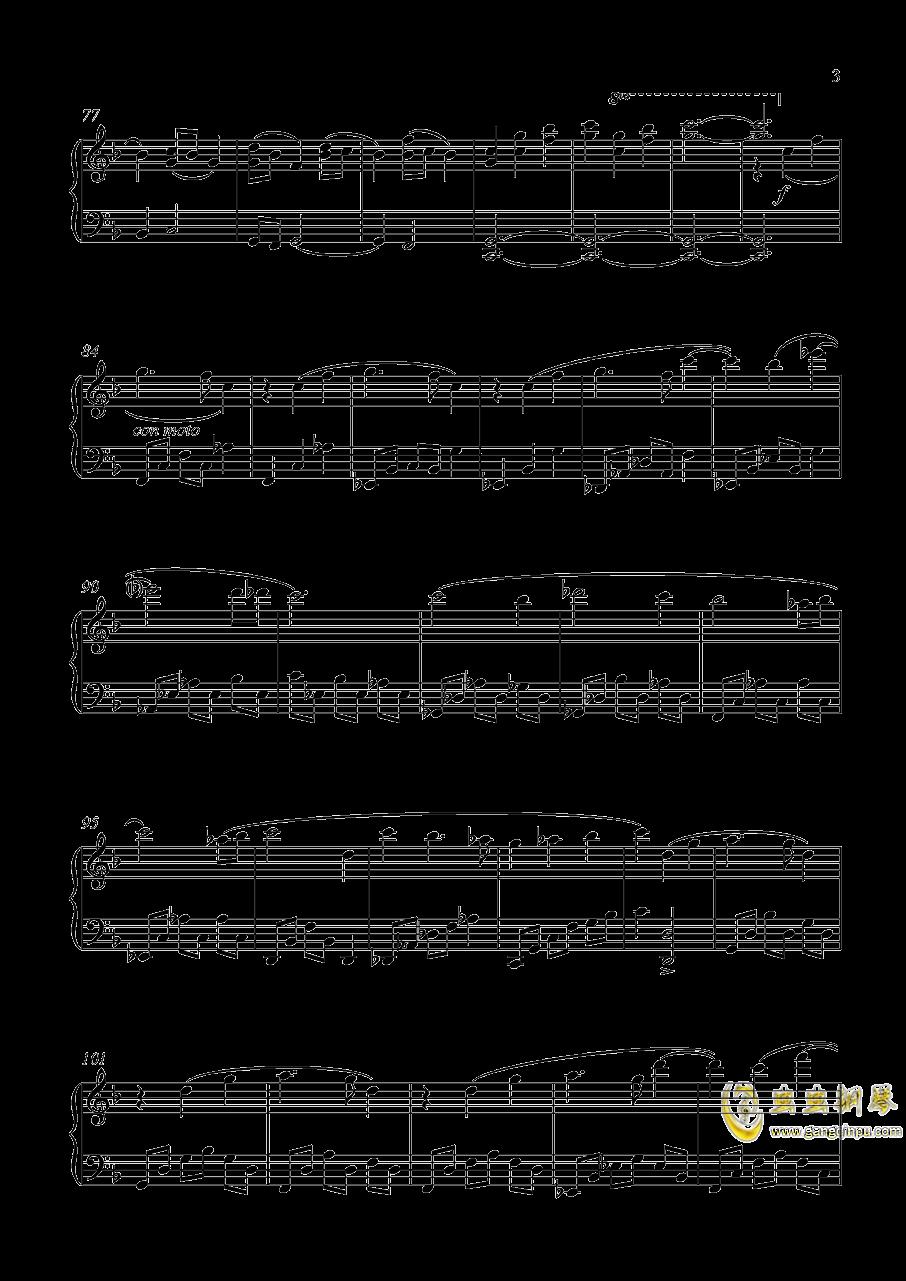 近侍曲钢琴谱 第3页