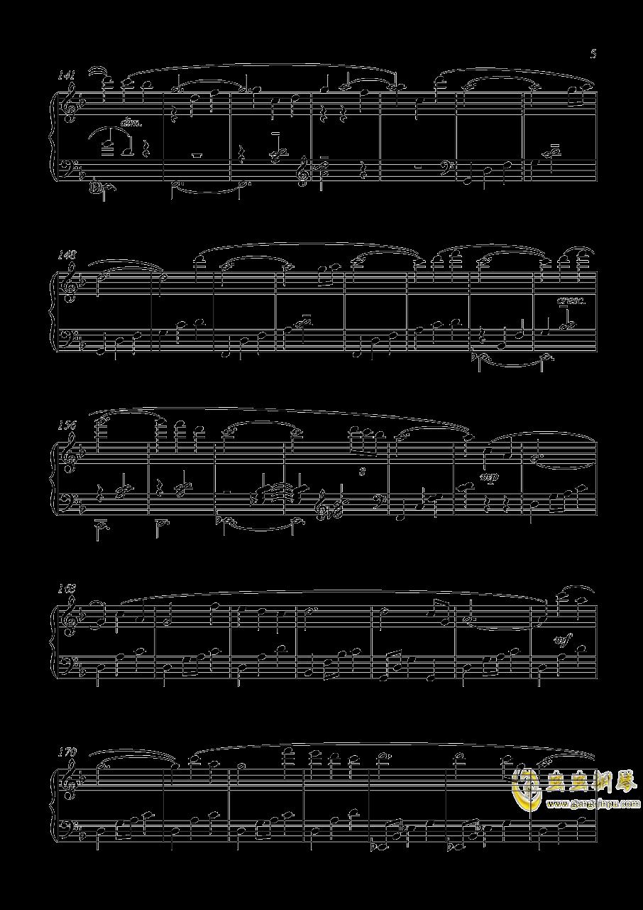 近侍曲钢琴谱 第5页