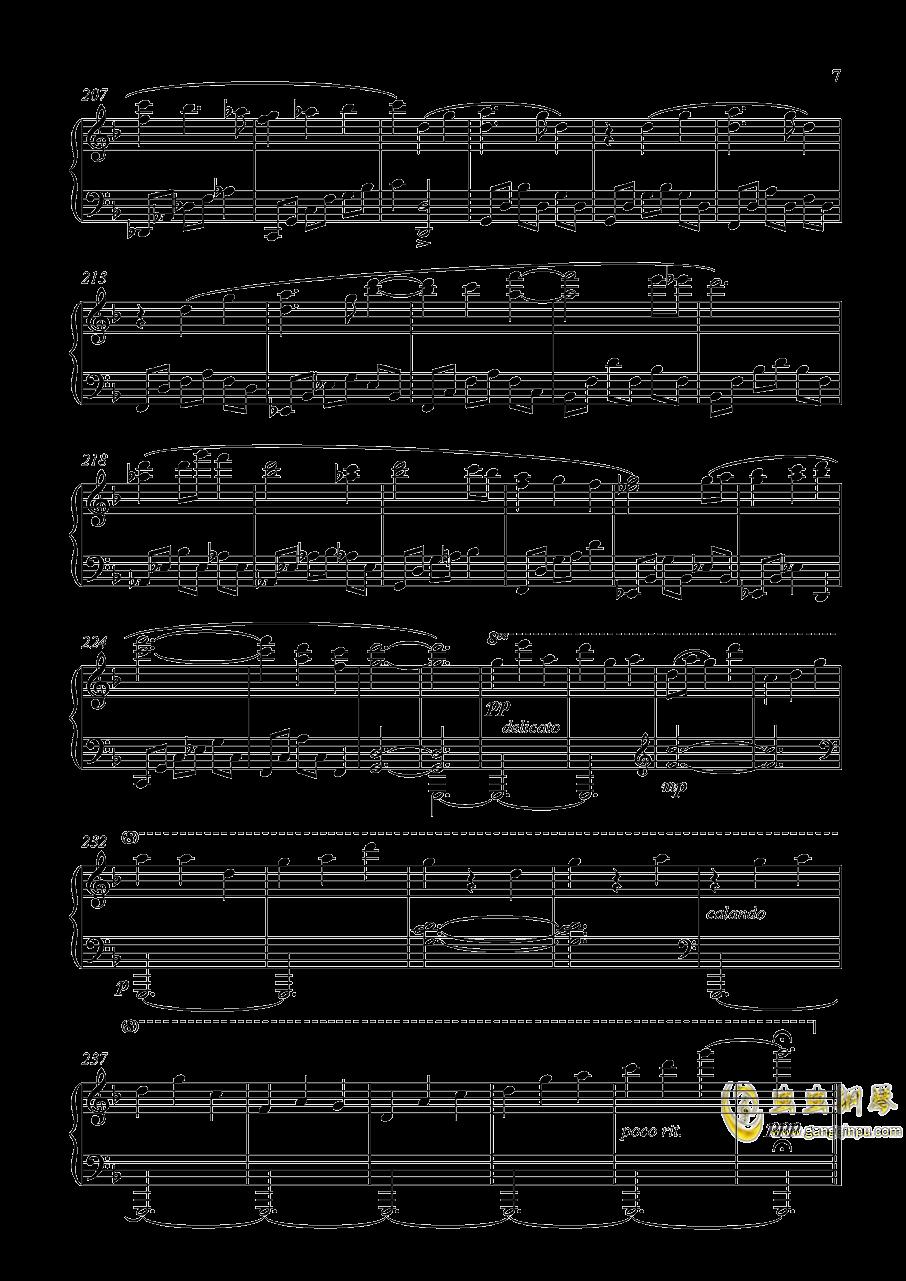 近侍曲钢琴谱 第7页