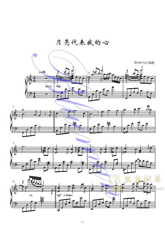 月亮代表我的心ag88环亚娱乐谱 第1页