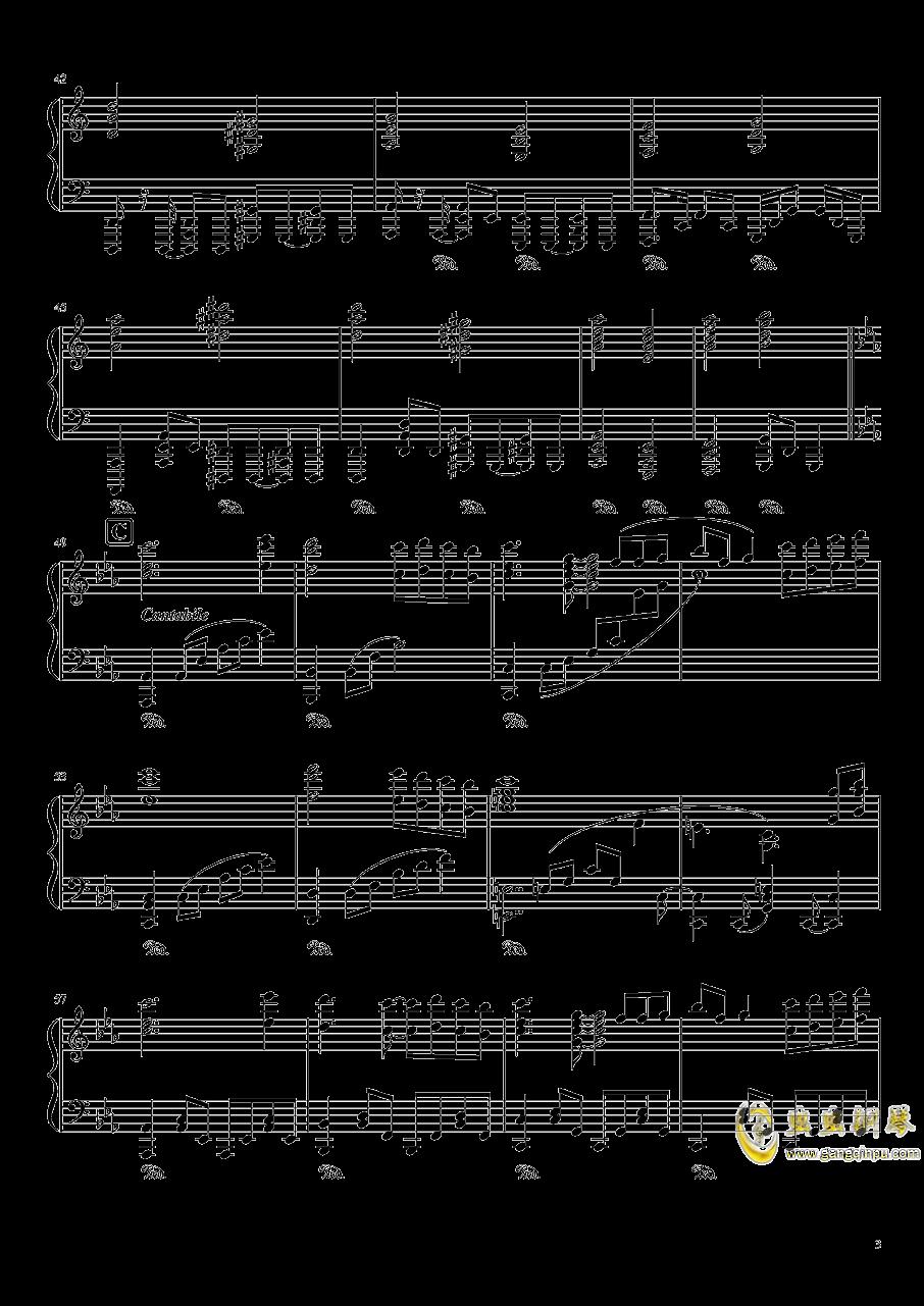 始原のビ�`ト钢琴谱 第3页