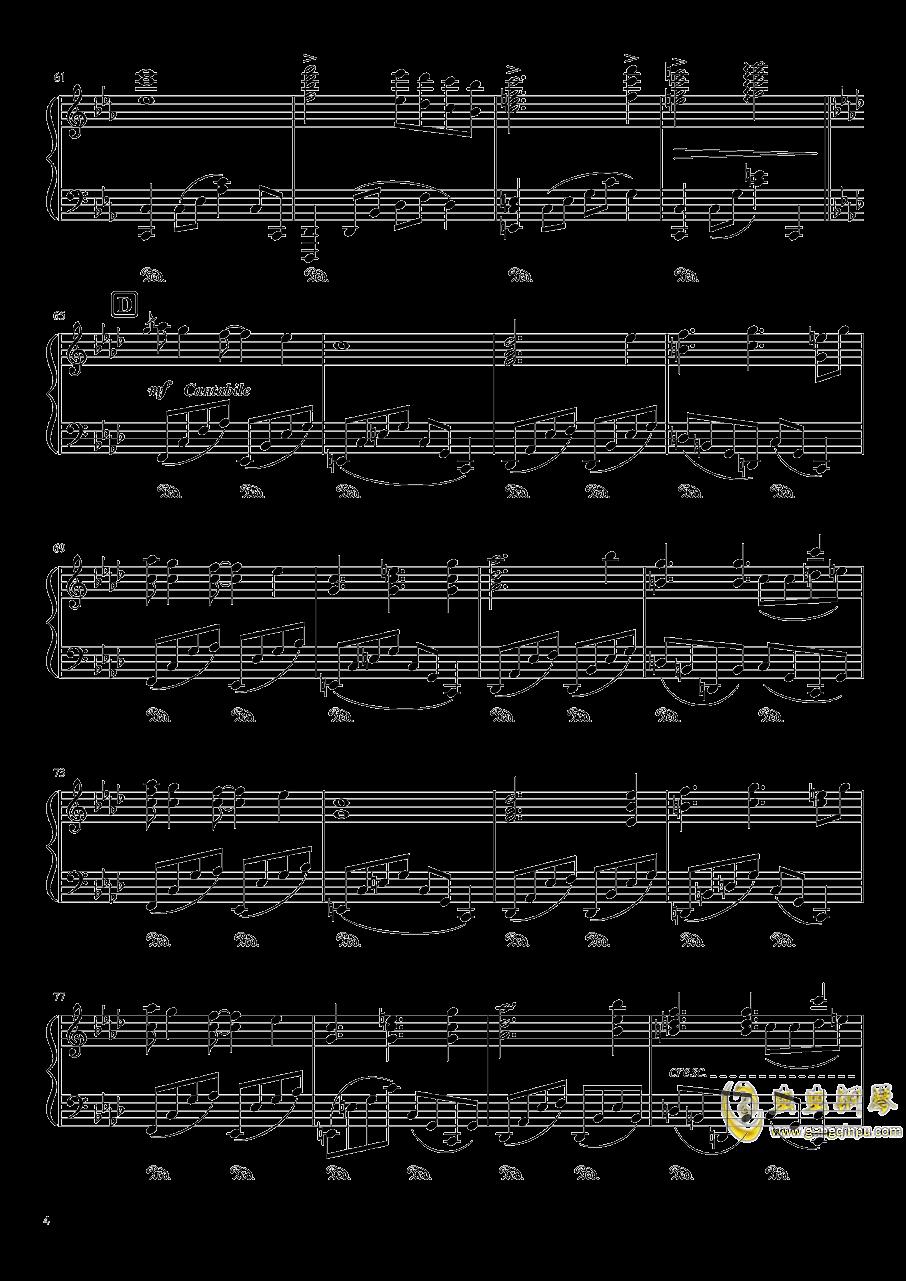 始原のビ�`ト钢琴谱 第4页