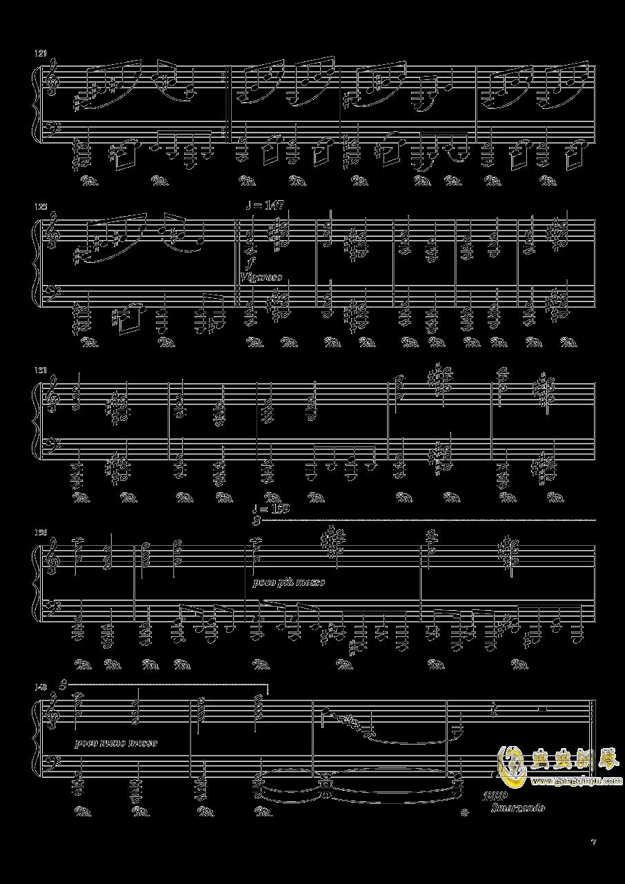 始原のビ�`ト钢琴谱 第7页