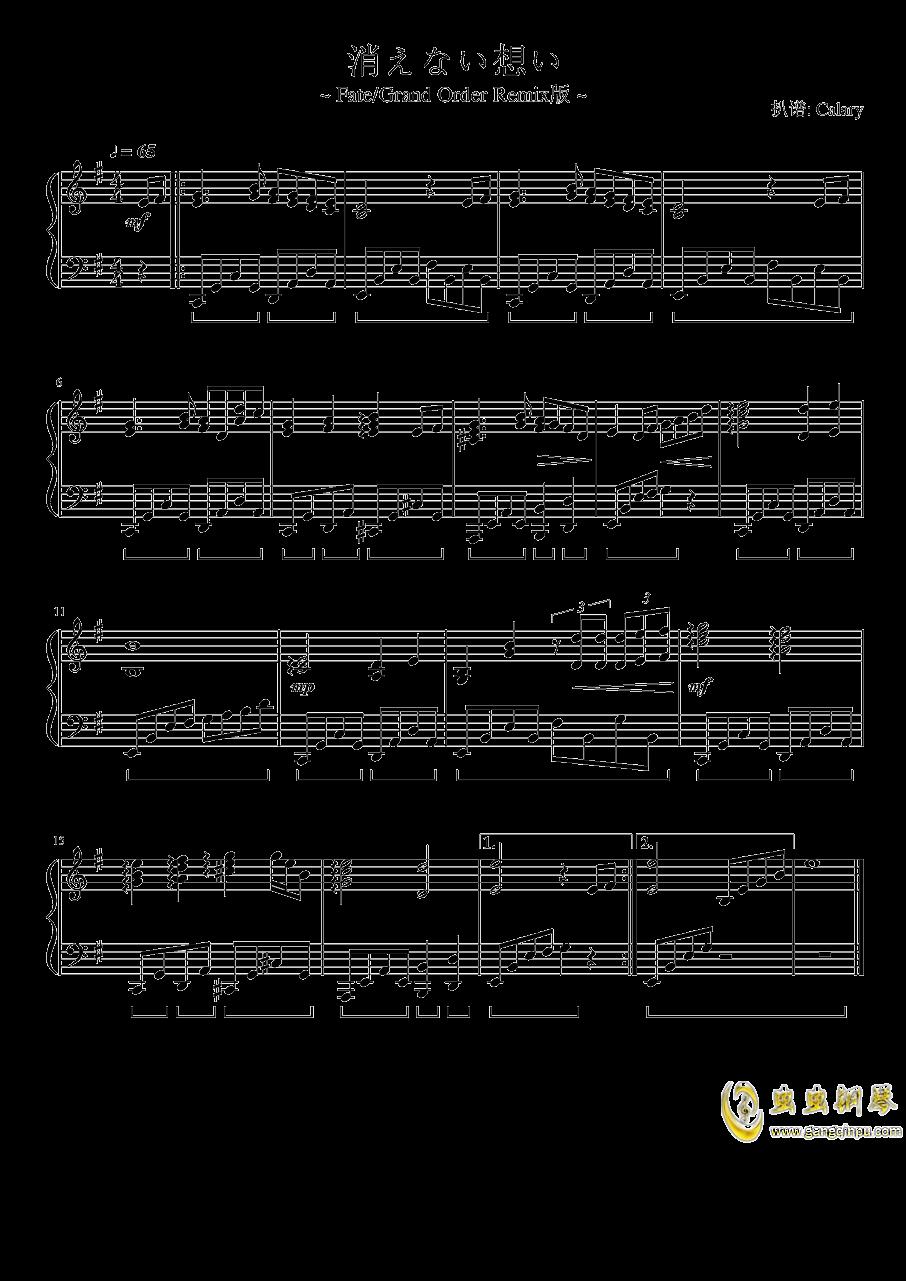 Fate/Grand Order�琴�V 第1�