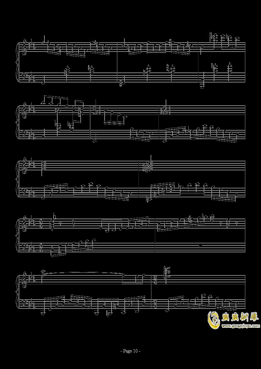 消遣钢琴谱 第10页