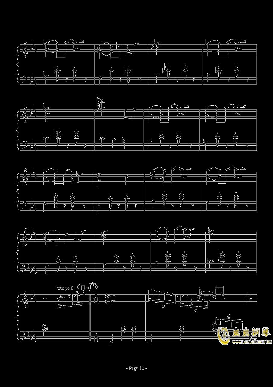消遣钢琴谱 第12页