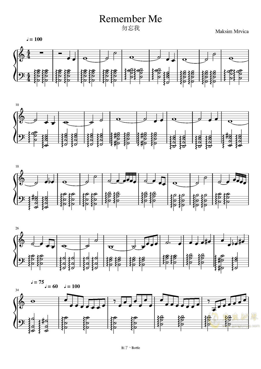 Remember Me钢琴谱 第1页