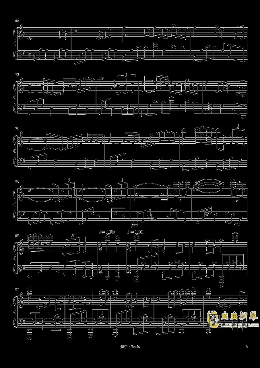 Remember Me钢琴谱 第3页