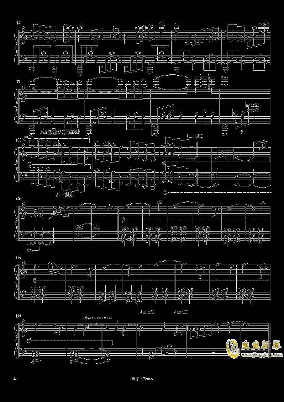 Remember Me钢琴谱 第4页