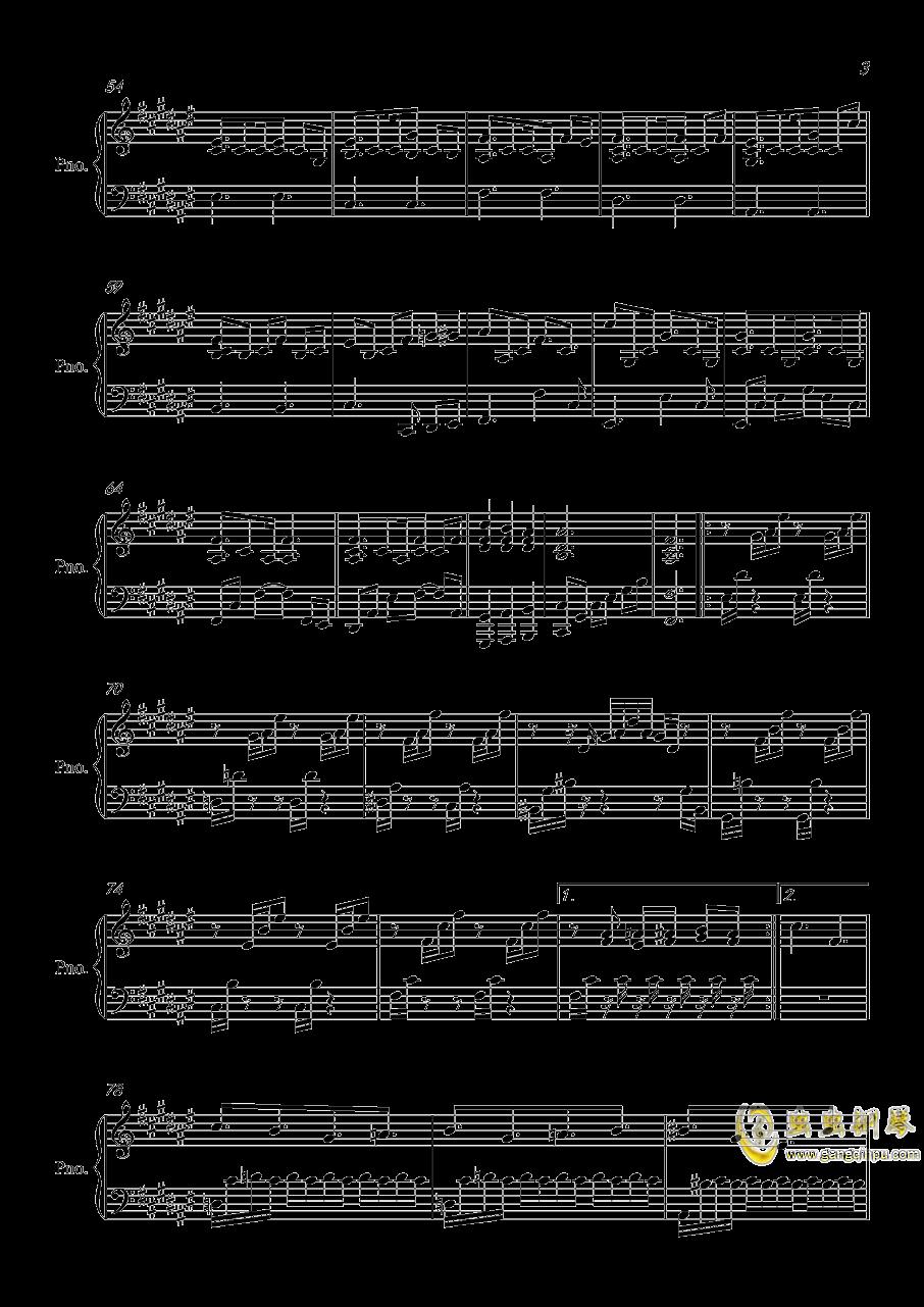 芬芳一生�琴�V 第3�