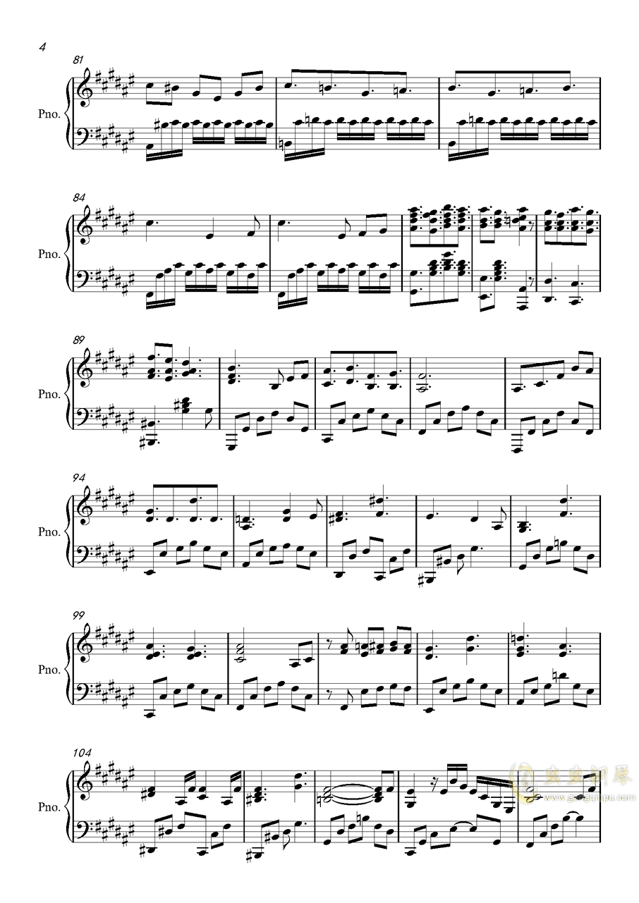 芬芳一生�琴�V 第4�