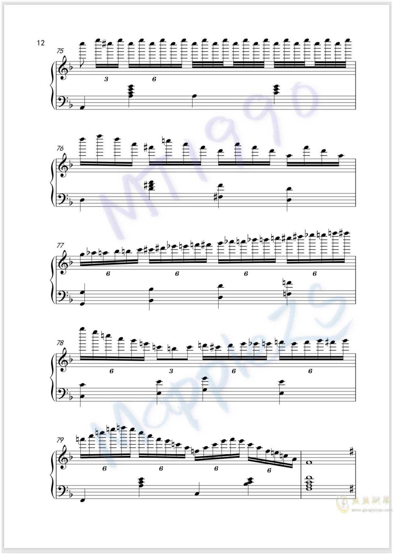 流光练习曲钢琴谱 第12页