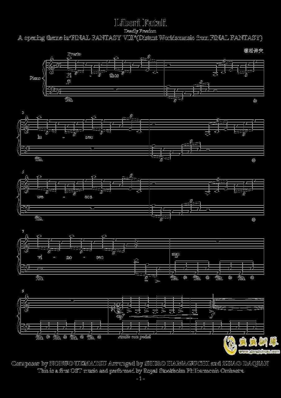 Liberi Fatali钢琴谱 第1页