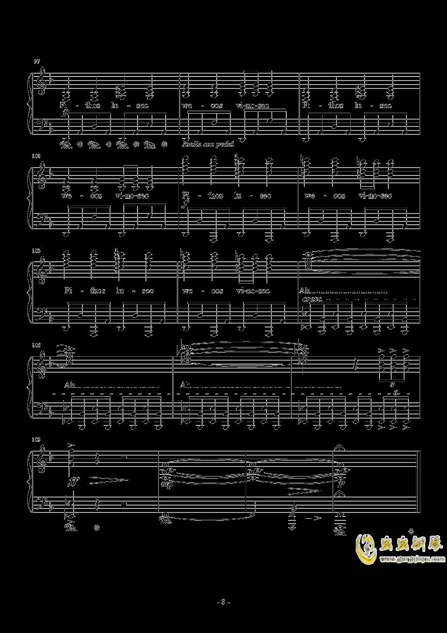 Liberi Fatali钢琴谱 第8页