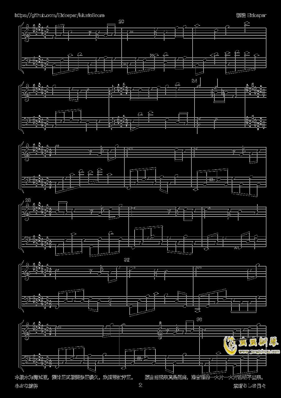 小さな旋律 previewver�琴�V 第2�