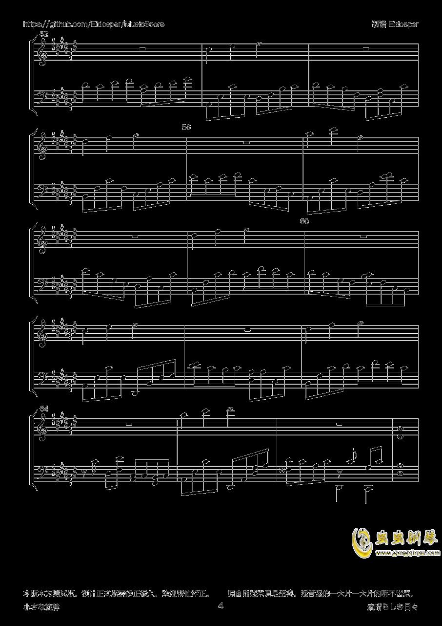 小さな旋律 previewver�琴�V 第4�