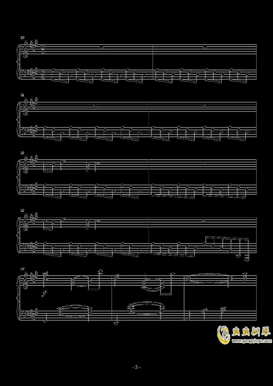 孤�簦�白夜行�琴�V 第2�