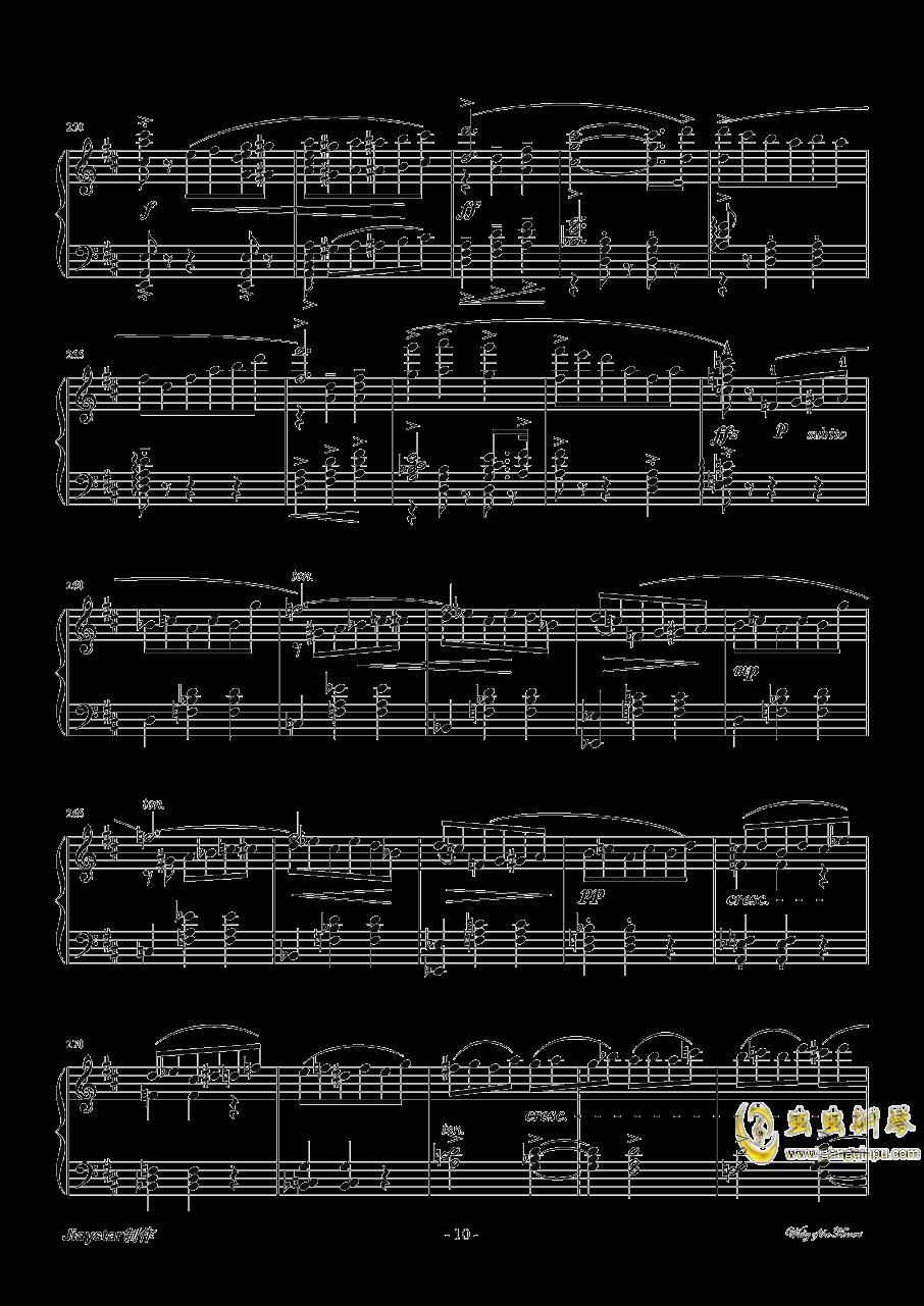 花的�A舞曲�琴�V 第10�