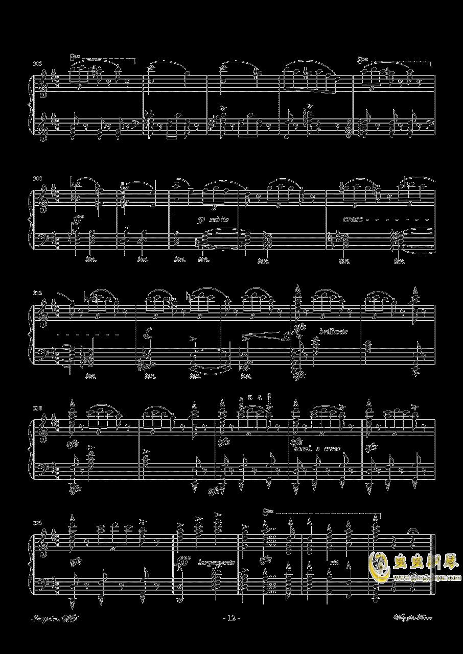 花的�A舞曲�琴�V 第12�