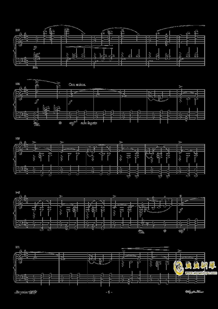 花的�A舞曲�琴�V 第6�