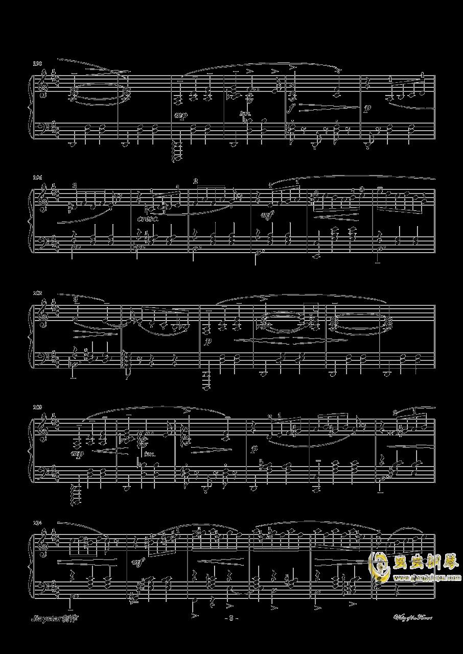 花的�A舞曲�琴�V 第8�