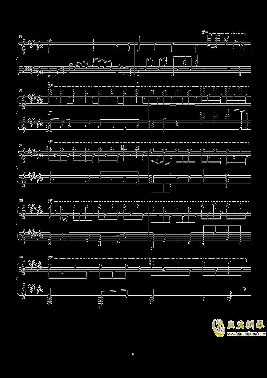 キネマ 末日时有没有空钢琴谱 第10页