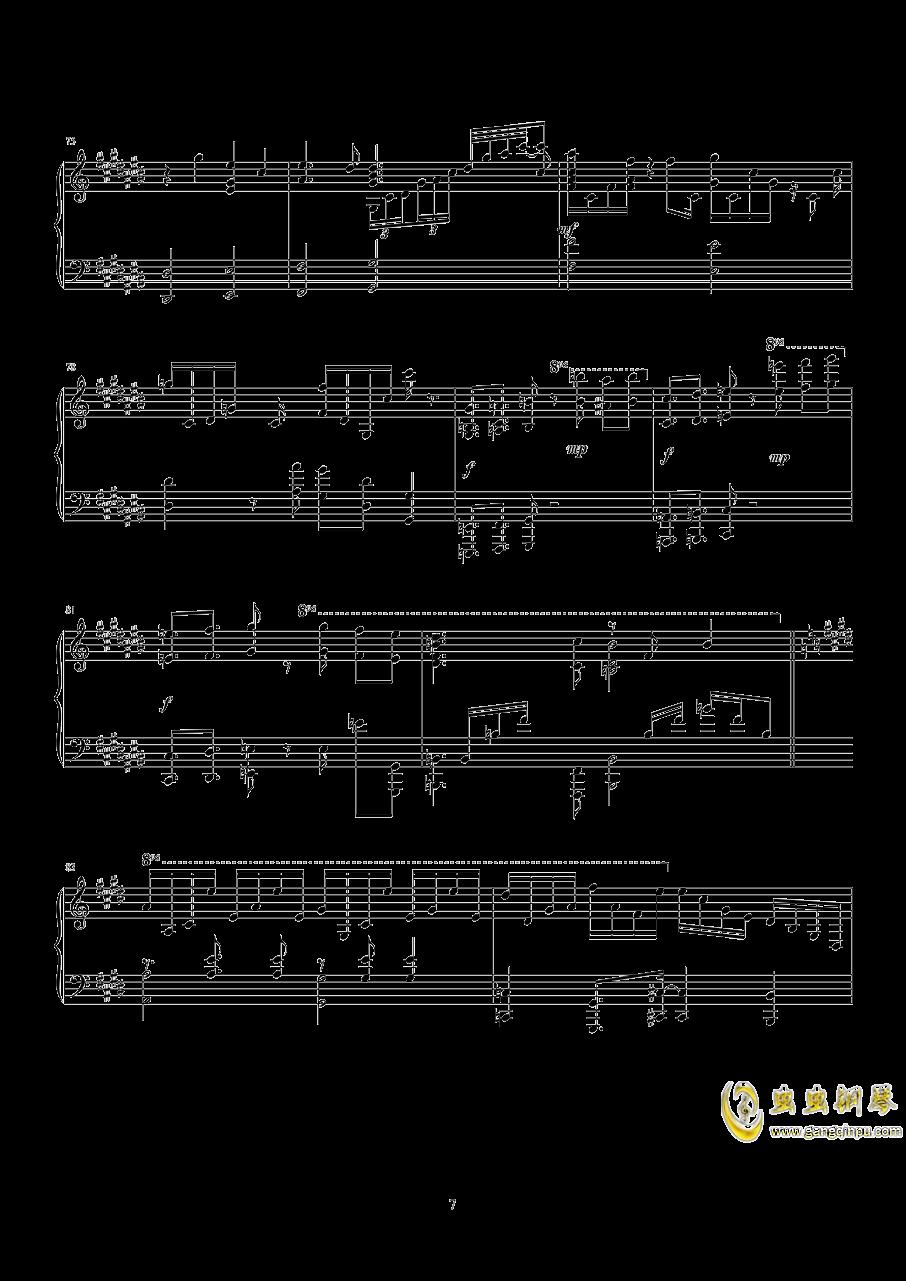 キネマ 末日时有没有空钢琴谱 第8页