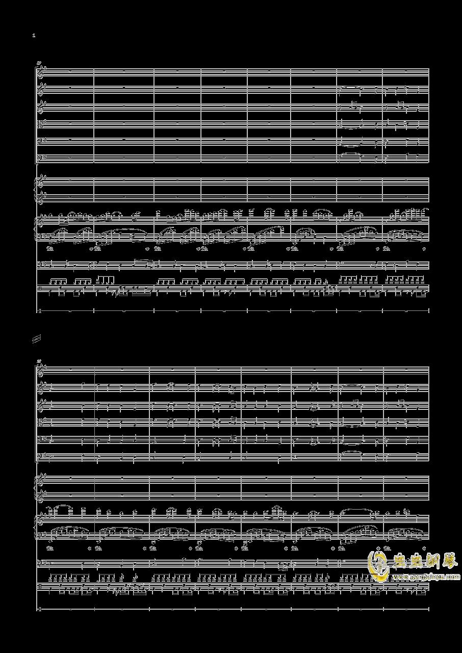 温柔美好的闻焱焱钢琴谱 第2页