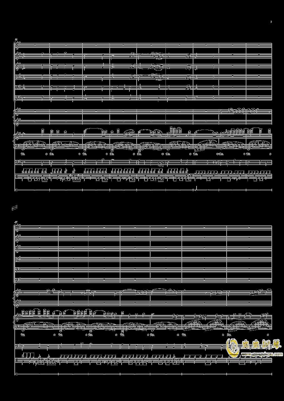 温柔美好的闻焱焱钢琴谱 第3页