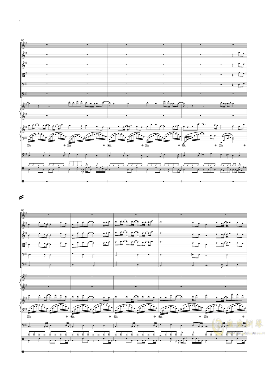温柔美好的闻焱焱钢琴谱 第4页