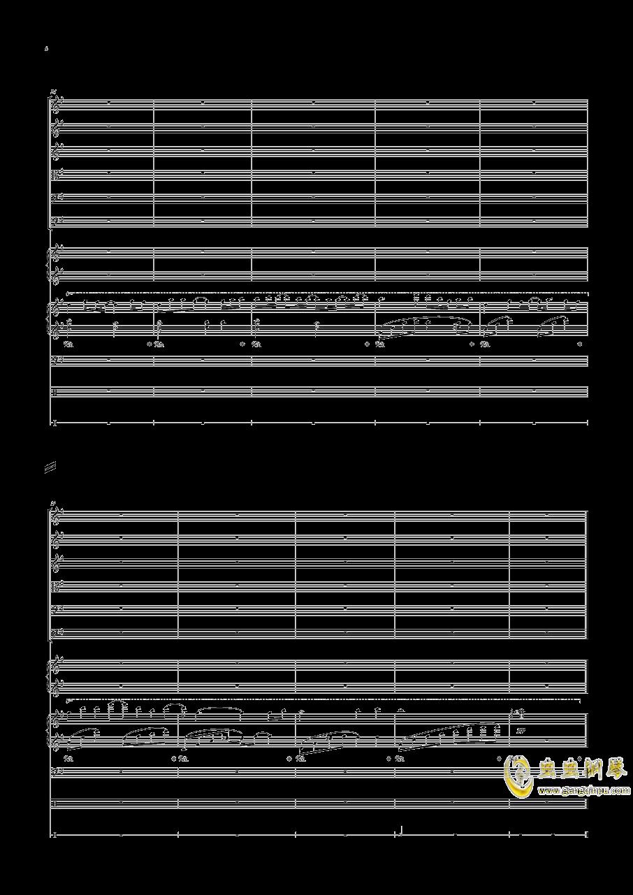 温柔美好的闻焱焱钢琴谱 第6页