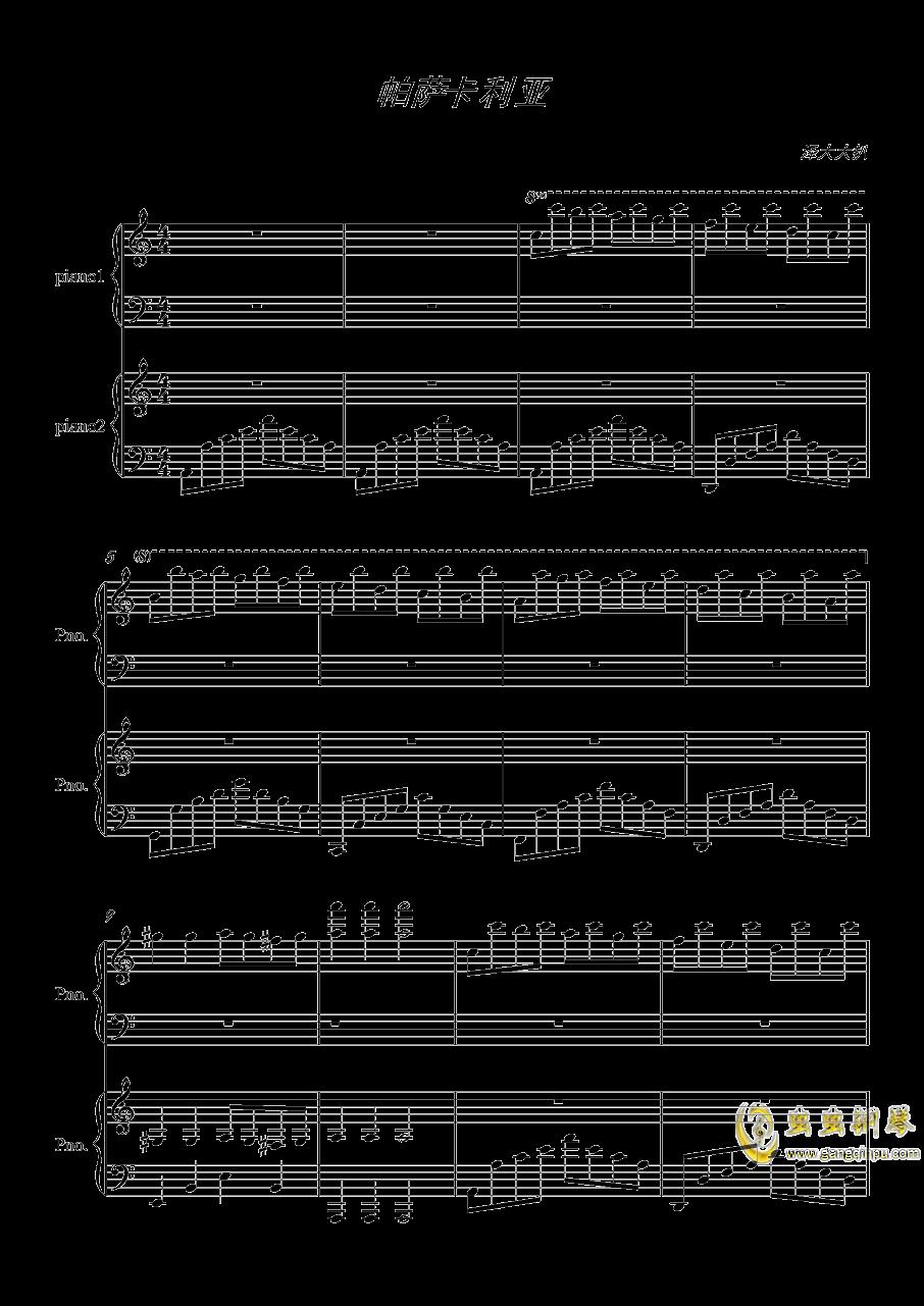 帕萨卡利亚钢琴谱 第1页