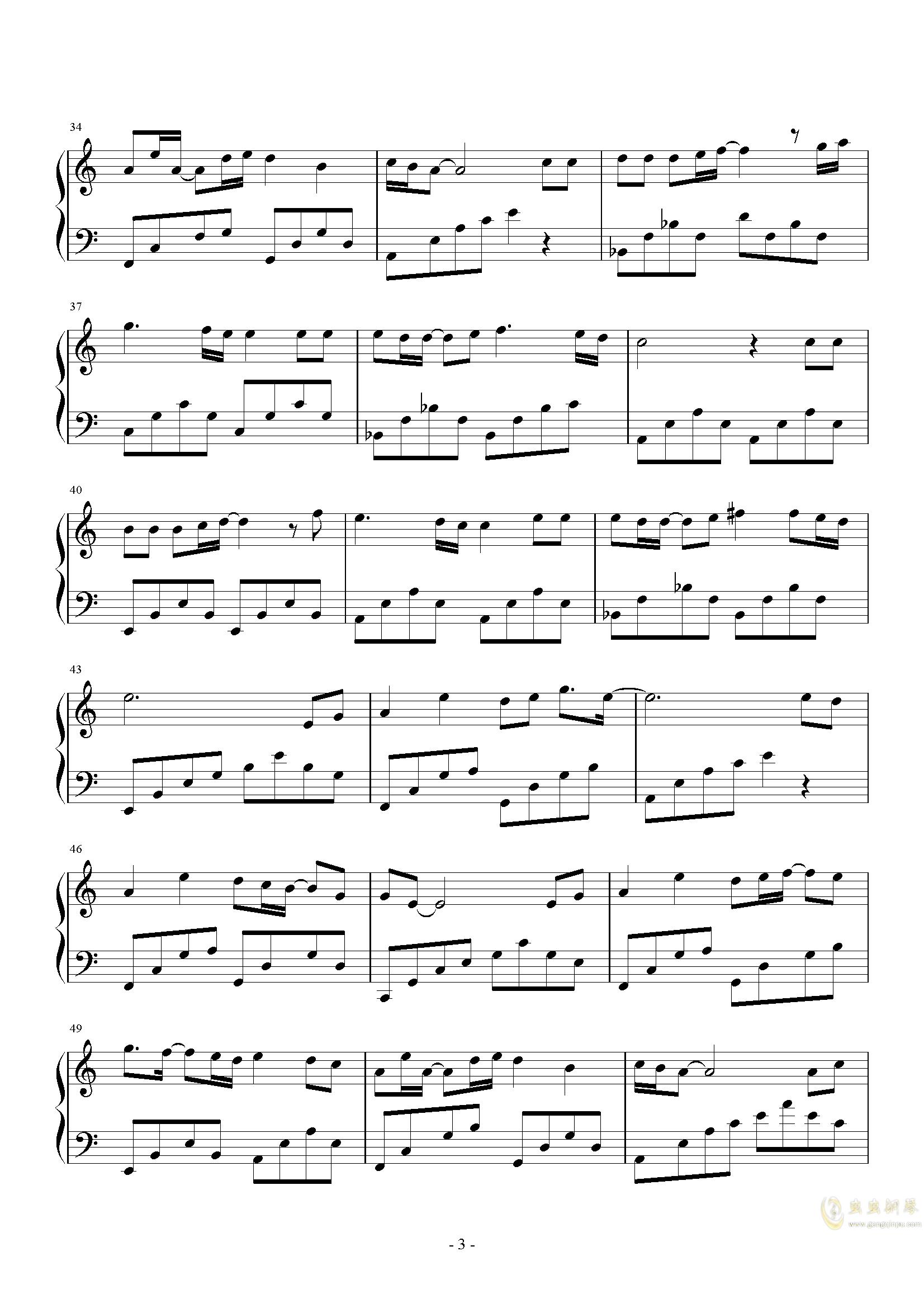 《不染》单音独奏谱例