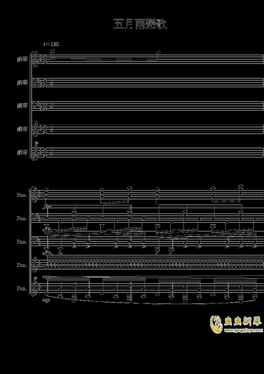 五月雨�俑桎�琴�V 第1�