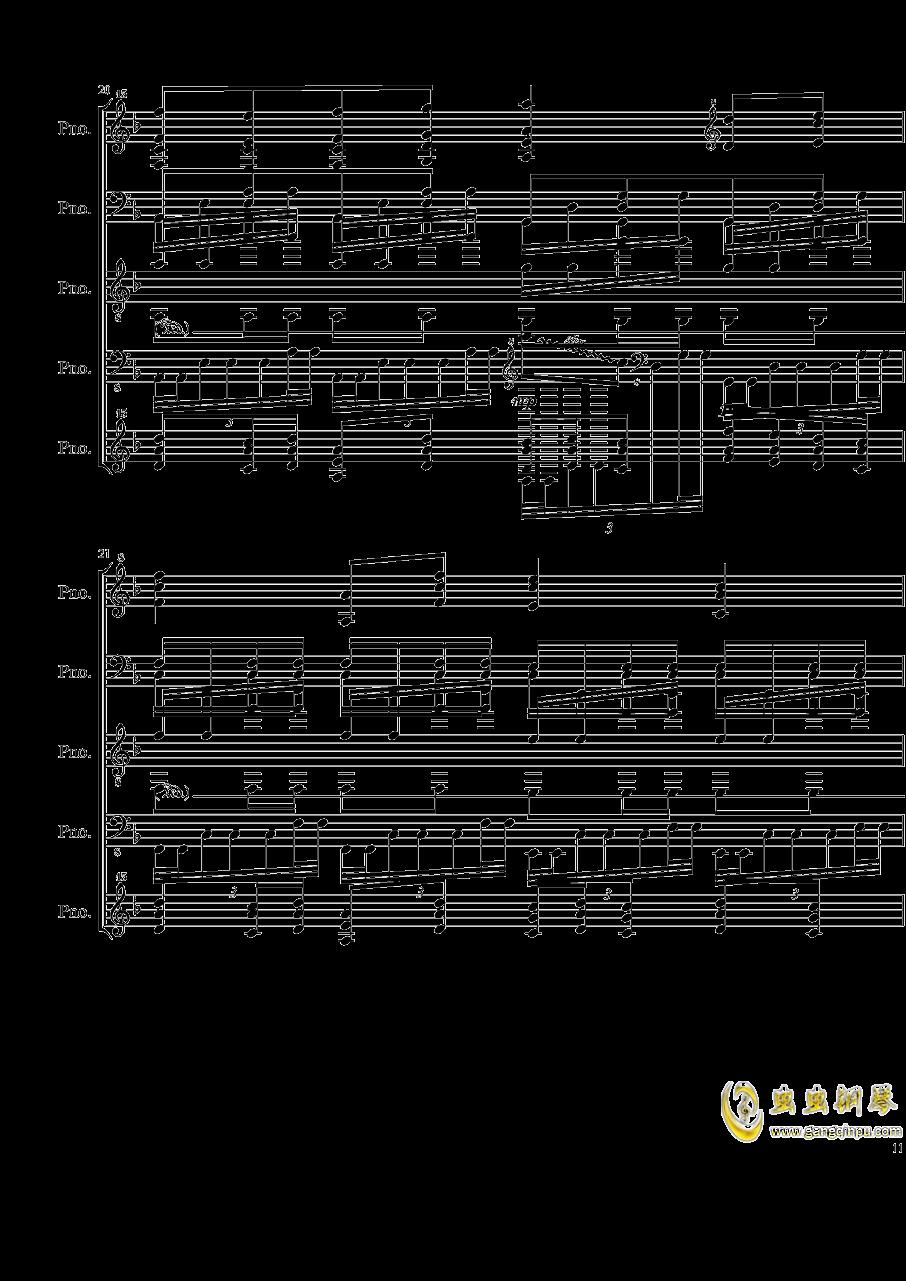 五月雨�俑桎�琴�V 第11�