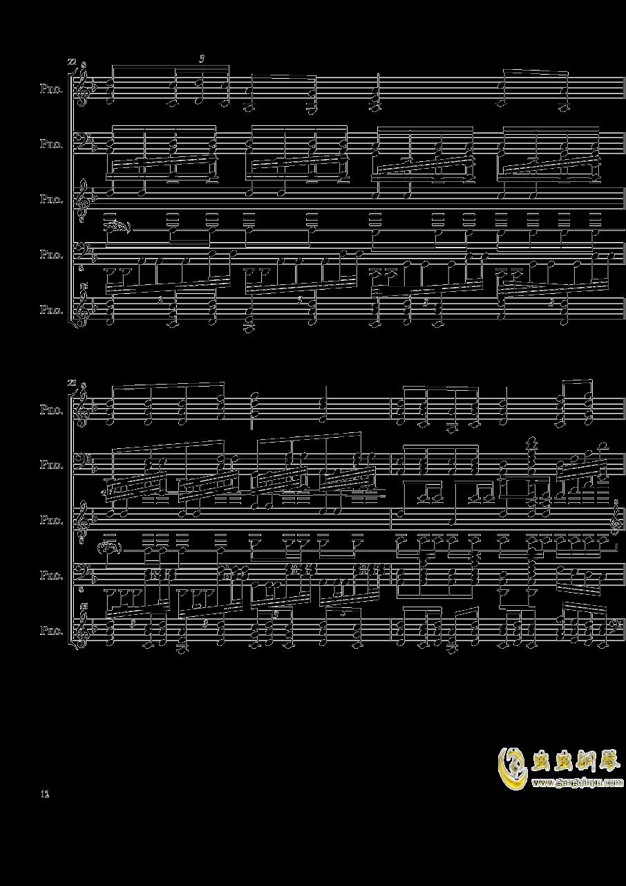 五月雨�俑桎�琴�V 第12�