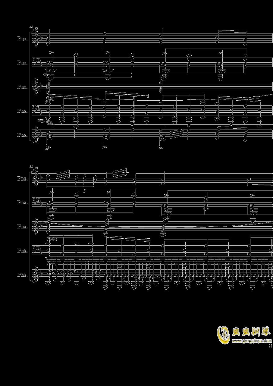 五月雨�俑桎�琴�V 第21�
