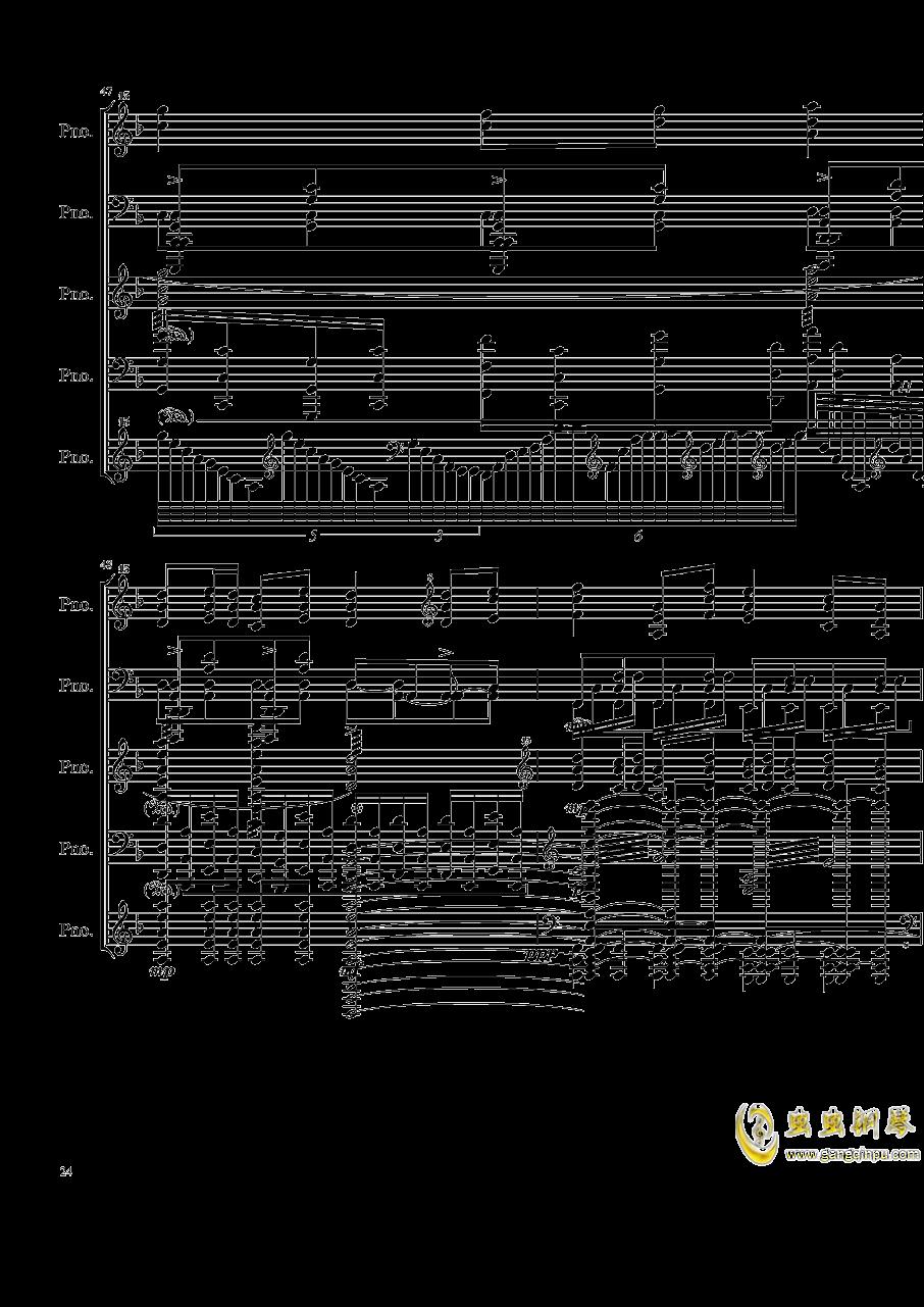 五月雨�俑桎�琴�V 第24�