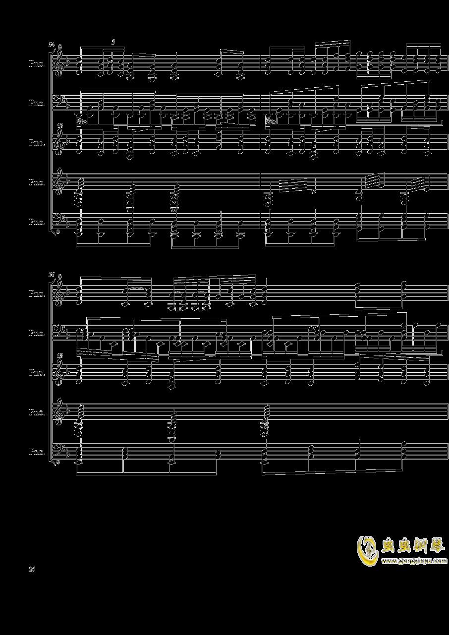 五月雨�俑桎�琴�V 第26�